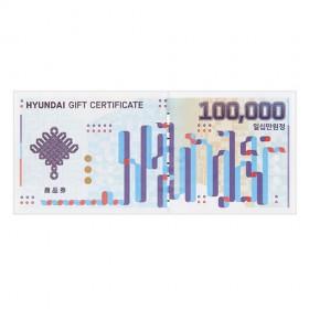 현대백화점상품권10만원권