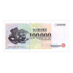 농협하나로상품권10만원권