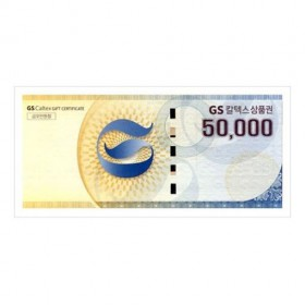 GS주유5만원권