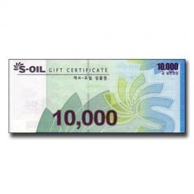 S-OIL1만원권