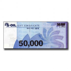 S-OIL5만원권
